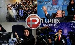 از ادعای عجیب یک زن درباره حذفش توسط ظریف و روحانی تا حلقوم ترامپ زیر دندان بازیگر سرشناس/ طنزترین اتفاقات در تاریخ ثبت نام ریاست جمهوری ایران