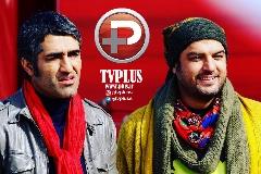 عجیب ترین پناهندگی دنیا در سینماهای تهران اتفاق افتاد/ خوب، بد، جلف تنها پناه ماتم زده های بی پناه