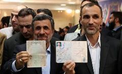 ویدیو: شوک بزرگ احمدی نژاد به انتخابات ریاست جمهوری/ثبت نام رییس جمهور سابق به عنوان کاندید ریاست جمهوری در وزارت کشور