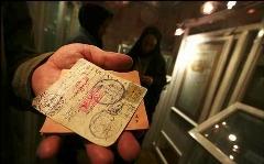 50درصد احتمال بقای زندگی برای هر زوج تهرانی!