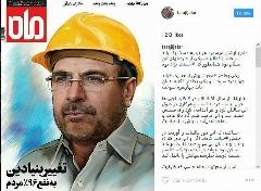 پیش بینی  معاون ستاد رئیسی: در این دوره قالیباف هم مثل احمدی نژاد تمام خواهد شد