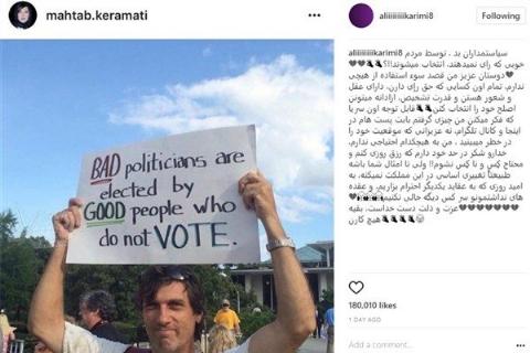 علی کریمی، پست مهتاب کرامتی را بازنشر کرد/ شعار انتخاباتی که در ایران سوژه شد