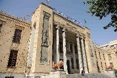 کلاهبرداری 5میلیارد تومانی در بانک ملی