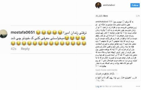 چرا خواننده زیرزمینی به زندان بازنگشت؟/ درگیری لفظی امیر تتلو با کاربر اینستاگرامی
