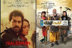 """صحبت های جالب کارگردانی که فیلمش رکورد """"فروشنده را شکست، درباره اصغر فرهادی"""