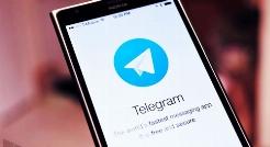 کلاهبرداری غیراخلاقی در تلگرام به اسم کودکان مبتلا به سرطان موسسه سرشناس/رادیواکتیو
