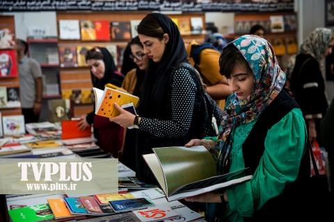 واکنش های ضد و نقیض مردم درباره نمایشگاه کتاب شهر آفتاب/ شما به کجا رای می دهید؟