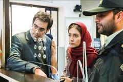 آنونس فیلم امتحان نهایی/یک معلم ریاضی برای تدریس خصوصی به خانه شاگردش می رود. شهاب حسینی در این فیلم در نقش یک معلم ریاضی حضور دارد