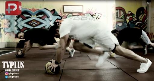 تنها ویدیوی منتشر شده از باشگاه فوق لاکچری فرمانیه که پاتوق چهره های مشهور است/با این ورزش خاص هم اعتماد به نفس پیدا کنید هم سرطان را از خود دور کنید/مجموعه ورزشی پزشکی انعطاف