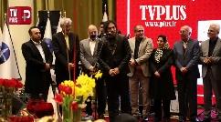 رضا یزدانی، محمدرضا حسینیان و مستر تیستر، مهمانان ویژه جشن لاکچری ستاره های بیزنس ایران