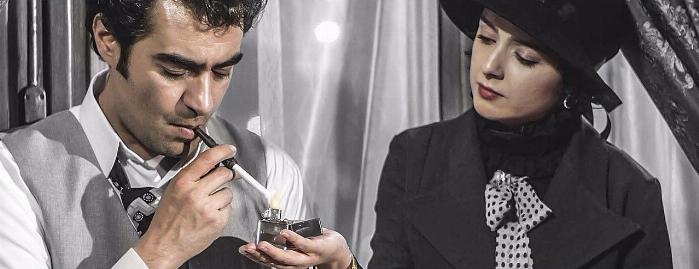 """تیزر زیبای سریال """"شهرزاد2"""" با صدای محسن چاوشی و سینا سرلک به نام """"فندک تب دار"""""""