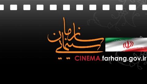 بیانیه سازمان سینمایی در واکنش به اظهارات یک کاندید در مناظره دوم