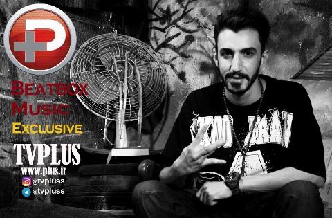 شوکه کننده ترین خواننده ایران را ببینید/ صداهای عجیب و غریب این پسر که برای طرفدارانش تدریس هم می کند!