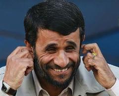دلیل رد صلاحیت احمدی نژاد اعلام شد