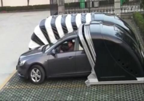 تکنولوژی جدید در پارک خودرو