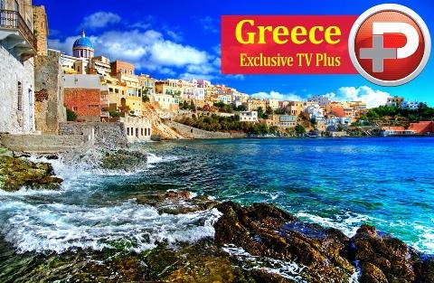 گرانقیمت ترین ماه عسل های عروس و دامادها اینجا برپا می شود/ یونان؛ پاتوق سوپرلوکس سلبریتی های دنیا را بیشتر بشناسید