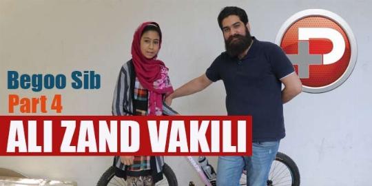 دختر زیبای ایرانی با هدیه رویایی خواننده سرشناس غافلگیر شد/قول مردانه علی زندوکیلی به هانیه: از این به بعد تنهایتان نمی گذارم/بگو سیب - قسمت چهارم