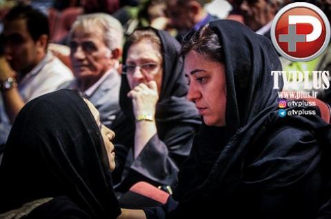 اشک های همسر عارف لرستانی و ستاره های ایران در چهلمین شب وداع نا به هنگام ترین مرگ سینمای ایران/ اختصاصی تی وی پلاس