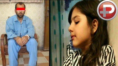 نحوه دستگیری قاتل آتنا اعلام شد/ عکس تازه شیطان پارس آبادی در زندان