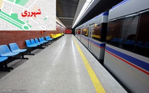 لحظه شلیک پلیس به مهاجم مترو