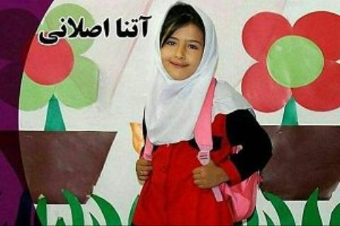 التهاب در پارس آباد / واکنش مردم به ماجرای قتل هولناک آتنا کوچولو