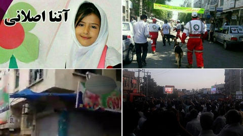 قاتل آتنا اصلانی از راز جسد سوخته زن 30 ساله پرده برداشت
