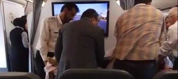 فیلم: مرگ ناگهانی زن ایرانی در هواپیما/فرود اضطراری هواپیمای تهران - مسکو در رشت