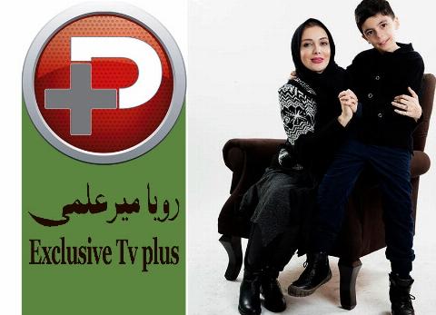 چاقوی سارق خیابانی روی صورت بازیگر زن تلویزیون ایران: گفت اگر جیغ بزنی با کارد می زنمت/ رویا میرعلمی در گفتگوی اختصاصی با تی وی پلاس