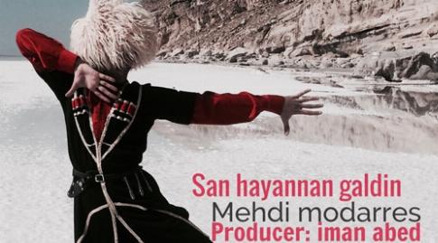 موزیک ویدیو جدید مهدی مدرس به زبان آذری؛ از کجا پیدات شد با تصاویری از دریاچه ارومیه