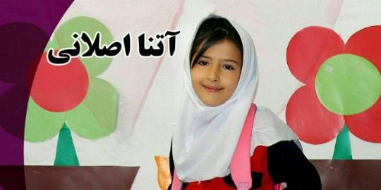 رسوایی دیگر برای  قاتل آتنا در قتل 2 زن در شمال کشور