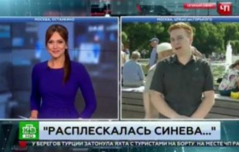 حمله به گزارشگر تلویزیون روسیه هنگام پخش  برنامه  زنده