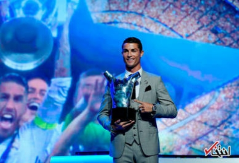 کریستیانو رونالدو بهترین بازیکن اروپا در فصل 2017-2016