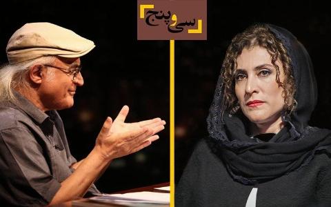 واکنش رضا عطاران به سیلی خوردن های دردناک از ویشکا آسایش