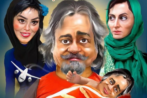 مرد سه زنه ایرانی کارگاه آموزشی متُدهای روز چند همسری راه اندازی کرد/عصبانیت مهران مدیری بخاطر یک دروغ بزرگ/شوخر تقدیم می کند