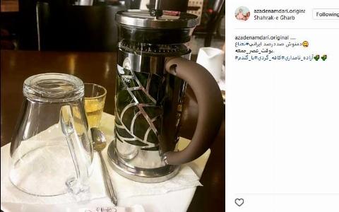 عکس بازگشت آزاده نامداری به ایران: چای ایرانی با طعم عصر جمعه!