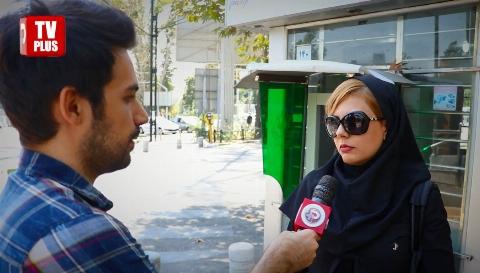 کتک کاری خیابانی دو زن ایرانی وقتی رابطه مخفیانه شوهر با دوست دخترش لو رفت/ قضاوت های مختلف مردم درباره پربیننده ترین ویدیوی تلگرامی ایران