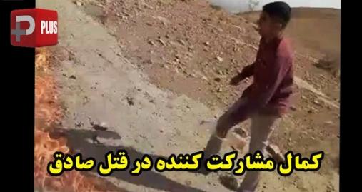 لحظه لو رفتن هویت قاتل واقعی صادق برمکی و عکس های دختری که علت به آتش کشیده شدن مقتول عنوان شد!/مستند جزئیات قتل بی رحمانه جوان ایرانی به دست دوست شیطان پرستش/اختصاصی تی وی پلاس