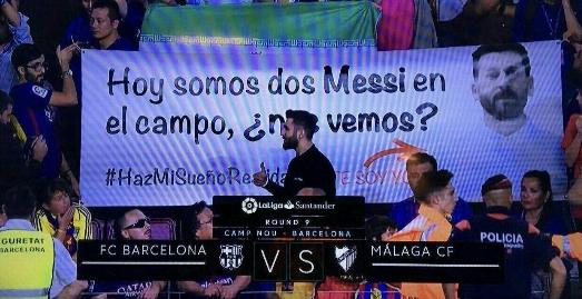 بارسلونا ۲ - ۰ مالاگا؛ ۳ امتیاز ارزشمند در حضور مسی و بدلش!