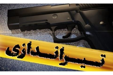 تیراندازی وحشیانه دانش آموز15 ساله ایرانی به همکلاسی اش