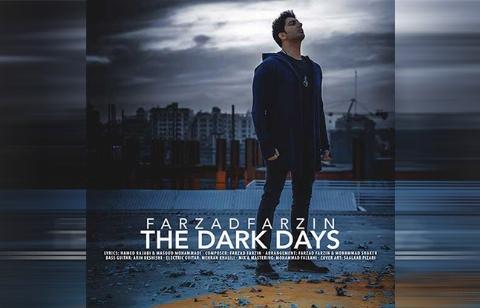 """آهنگ جدید فرزاد فرزین به نام """" روزهای تاریک """" منتشر شد/ از تی وی پلاس بشنوید و دانلود کنید"""