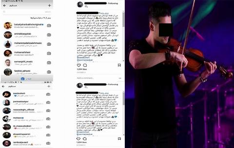 دایرکت مشکوک پریناز ایزدیار، محسن یگانه و ...  به نوازنده ارکستر/ حاشیه سازی با عکس های فتوشاپی داد چهره های سرشناس را درآورد