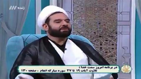 واکنش تند یک روزنامه به صحبت های روحانی سرشناس درباره ولایت آوردن بادمجان در برنامه زنده تلویزیونی
