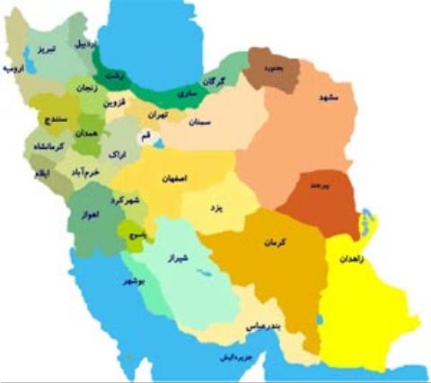 اگر بخواهید جغرافیای ایران رو به یک خارجی معرفی کنید، دقیقا چی می تونید بگید؟