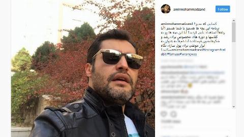 واکنش تند بازیگر مرد به کودکانی که در اینستاگرام معروف شده اند/فیلم