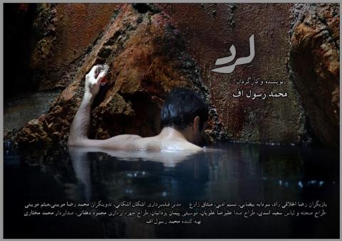 اکران یک فیلم ایرانی در سینماهای اسرائیل داد روزنامه معروف را درآورد