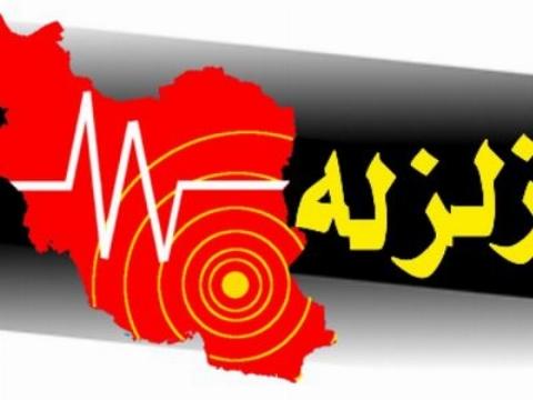 زلزله عراق مجری برنامه زنده را شوکه کرد +فیلم