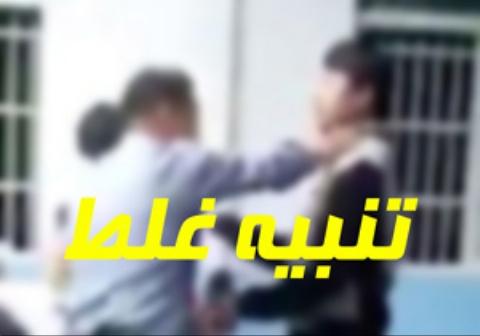 کتک زدن یک دانش آموز توسط معلم + فیلم