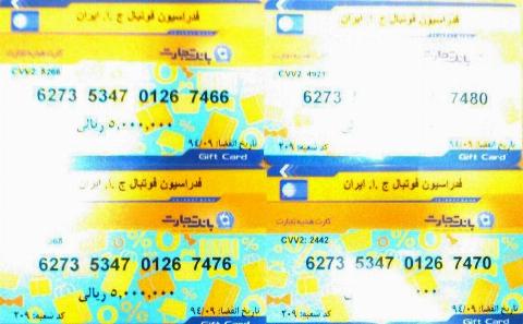 عکس؛ اولین افشاگری علی کریمی علیه مهدی تاج و فدراسیون نشینان