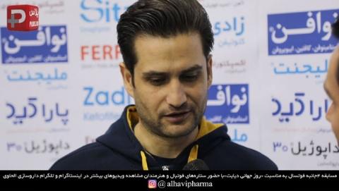 اتفاق عجیب در فوتبال چهره های سرشناس ایران؛ هنرمندان ستاره های سابق فوتبال ایران را به توپ بستند/دیابت بهانه گردهمایی ستاره های ایران شد
