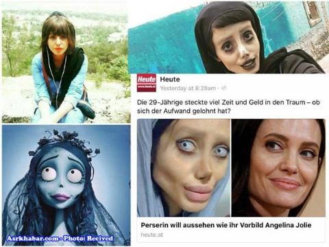 قیافه عجیب معروف ترین دختر اینستاگرام سوژه رسانه های خارجی شد!/ آنجلینای ایرانی یا عروس مرده؟